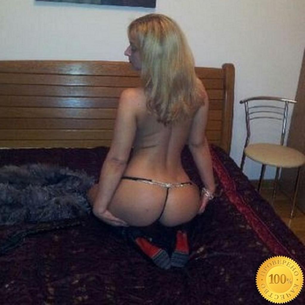 Проститутки оренбурга
